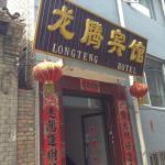 Hotel Pictures: Wutaishan Longteng Inn, Wutai