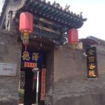 Pingyao Quanxin Inn, Pingyao