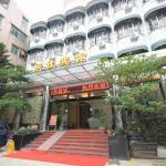 Jujia Hotel,  Guangzhou