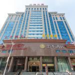 JI Hotel Wuhan Guanggu Plaza,  Wuhan