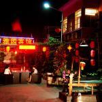 Yayuan Xian Xianyang International Airport Hotel,  Xianyang