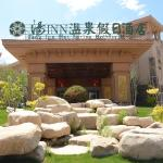 Tang Inn Hot Spring Holiday Hotel, Chongli
