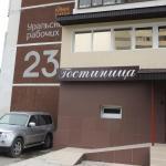 Mini-Hotel Aleksa,  Yekaterinburg
