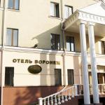 Voronezh Hotel,  Voronezh