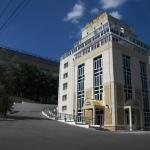 Hotel Ukraina,  Voronezh
