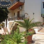 Hotel Plammas,  Santa Maria Navarrese