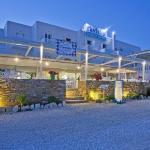Sunday Hotel,  Antiparos Town