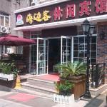 Qingdao Haibianke Hostel, Qingdao