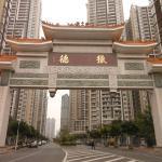 Global L Apartment Liede Garden, Guangzhou