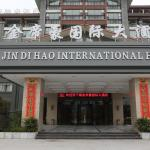 Jindihao International Hotel,  Tongdao