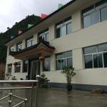 Wutaishan Yinfeng Inn, Wutai