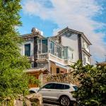 Hotel Pictures: Dali Cangshan No.58 Villa, Dali