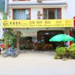 Juyoutang Inn Yangshuo 2rd Branch Yishuige,  Yangshuo