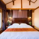 Hotel Pictures: Guilai Bontique Inn, Lijiang