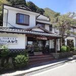 Yamadaya, Hakone
