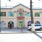 Fotos do Hotel: Nesiboglu Hotel, Ağstafa
