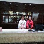 Huashan Guanzhong Inn, Huayin