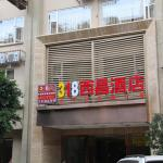 318 Express Motel Xichang, Xichang