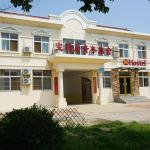 Hotel Pictures: Baoyuanju Youth Hostel, Haiyang