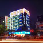 Hotel Pictures: Tai'an Luke 88 Business Hotel Dongyue Street, Taian