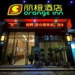 Orange Inn Changyang, Changyang