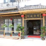 Fancle Hotel,  Hengyang County