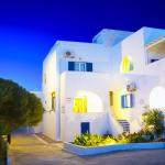 Kosta's Rooms & Apartments, Ios Chora
