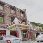 Hotel Pictures: Siguniang Mountain Huilai Inn, Xiaojin
