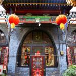 Pingyao Rushengda Inn, Pingyao