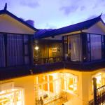 Shanglan Boutique Inn, Dali