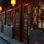 Pingyao Changshengjiu Inn,  Pingyao