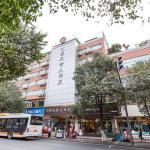 Chengdu Chuan Scene Style Hotel, Chengdu
