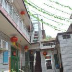 Pingyao Jiuhe Guesthouse,  Pingyao