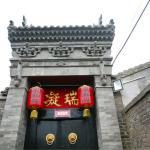 Pingyao Yonghexing Homestay, Pingyao