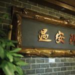 Zhangjiajie Yu'andi Xiangxi Theme Holiday Inn, Zhangjiajie