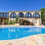 Hotel Pictures: Villa Flores, Casarabonela