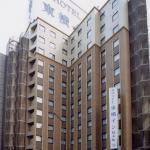 Toyoko Inn Yokohama Sakuragicho,  Yokohama