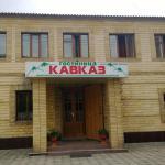 Caucasus Hotel, Groznyy