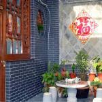 Hotel Pictures: Gucheng Inn Pingyao, Pingyao