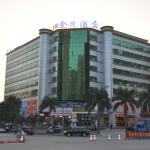 Hotel Pictures: Zhuhai Jinmao Hotel, Doumen