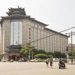Xi'an Jinyuan Furun Hotel, Xian