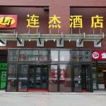Beijing Lianjie Hotel,  Beijing