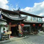 Zaizheli Happiness Garden Inn, Lijiang