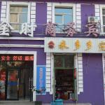 Jinshi Busniess Hotel, Shenyang