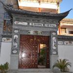 Travelling Friend Yizhan Dali Hengsheng Garden Boutique Aparthotel, Dali