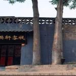 Tingyuxuan Inn, Pingyao