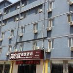 Hotel Pictures: Thank You Hotel, Yantai
