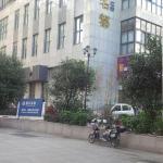 Shangru Hotel, Fuzhou
