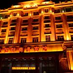 Xiushan International Hotel Bidebao Art Square, Manzhouli
