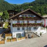 Hotellikuvia: Apartments Gannerhof, Obertilliach